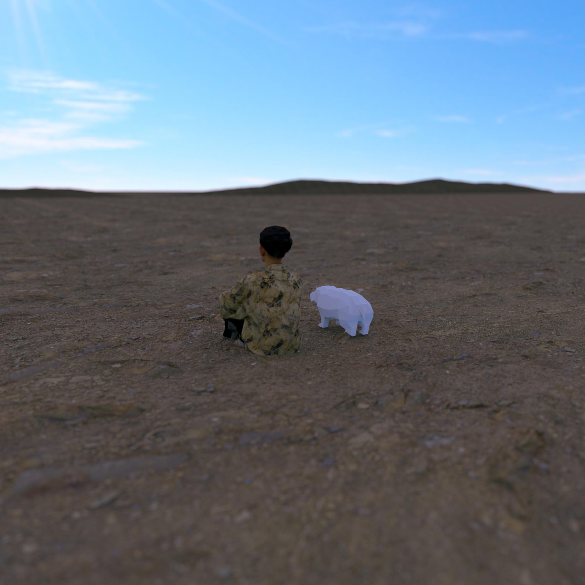 Kabanagu – 太陽の味は