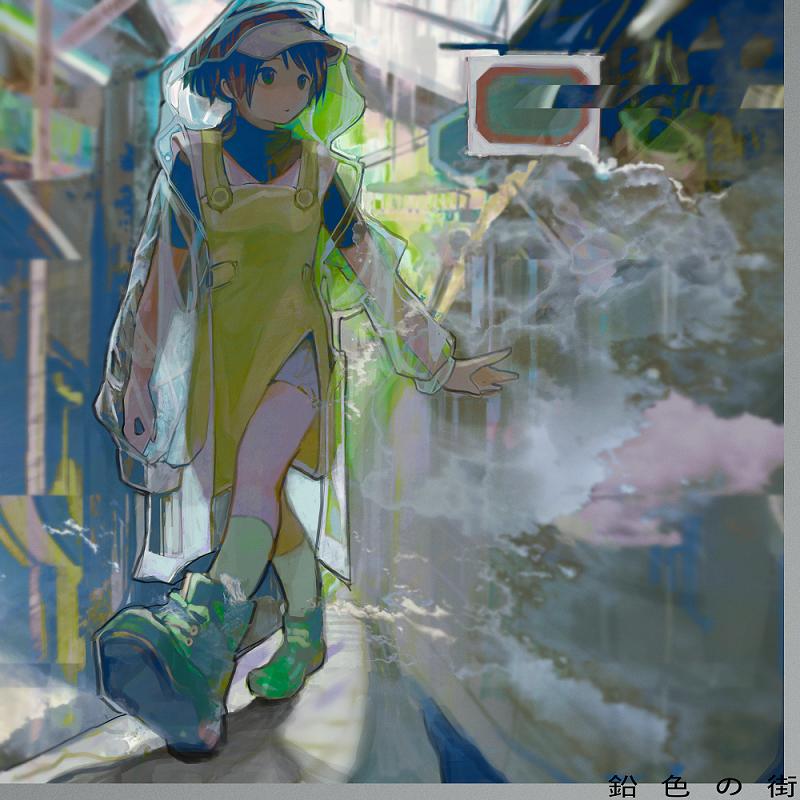 quoree – 鉛色の街